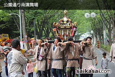 asaka_2017_004