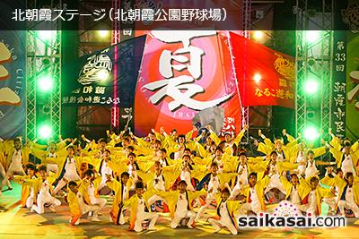 kitaasaka_2017_002