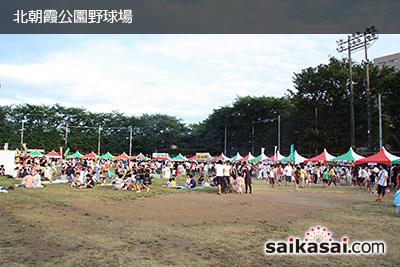 kitaasaka_001