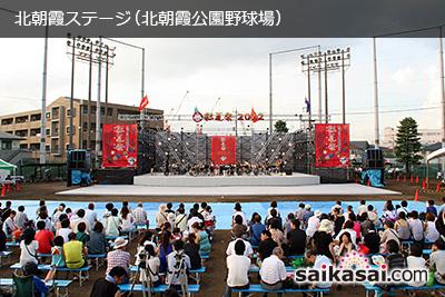 kitaasaka_002