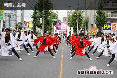 kitaasaka_003